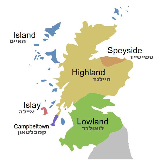 ששת איזורי הוויסקי של סקוטלנד (מתוך ויקיפדיה)